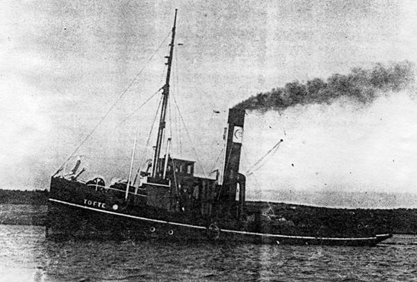 Slepebåten Tofte